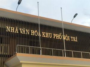 chữ nổi Inox gương vàng tại nhà văn hóa khu phố Nội Trì