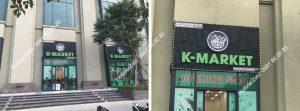biển bảng cho hệ thống siêu thị K-MARKET