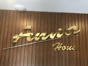 logo công ty inox đẹp