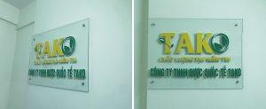 logo công ty mica ốc chân kính
