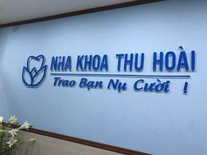 Logo quầy lễ tân phòng khám nha khoa