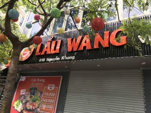 biển quảng cáo nhà hàng lẩu Wang đẹp giá rẻ
