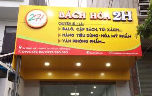 biển quảng cáo văn phòng phẩm ốp Alu chữ nổi